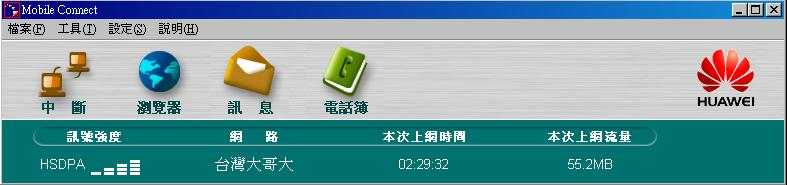 tfn20080107