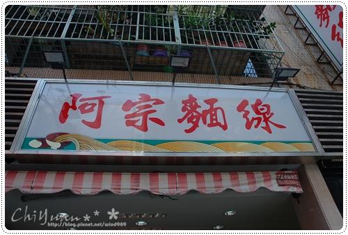 [台北]西門町。路邊站之西門町阿宗麵線
