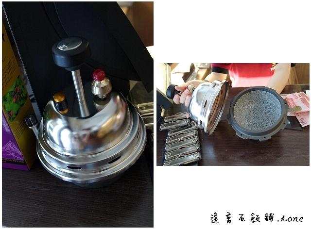 [台北] 逢香石飯舖