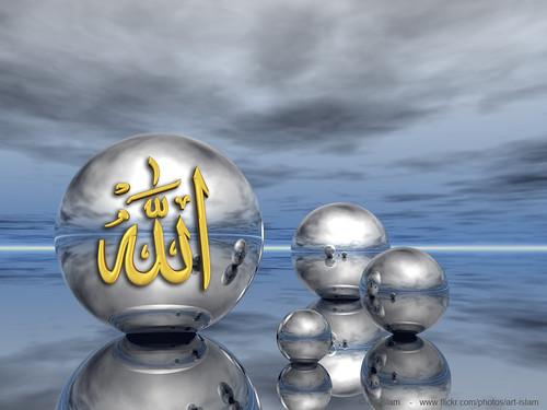 صور لفظ الجلاله - صور لفظ الجلاله الله