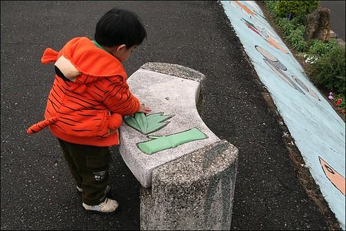 竹崎親水公園35