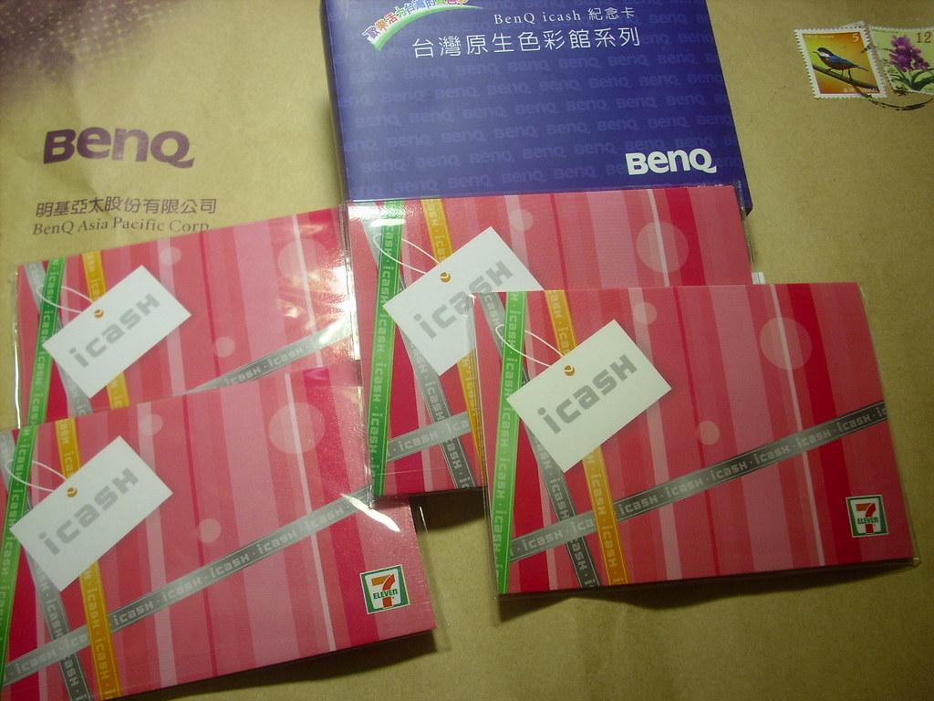 sweet BenQ