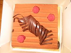 cute cake (shaylin wu) Tags: happy quas qua birthday