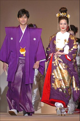 Traditional Japanese Weddings