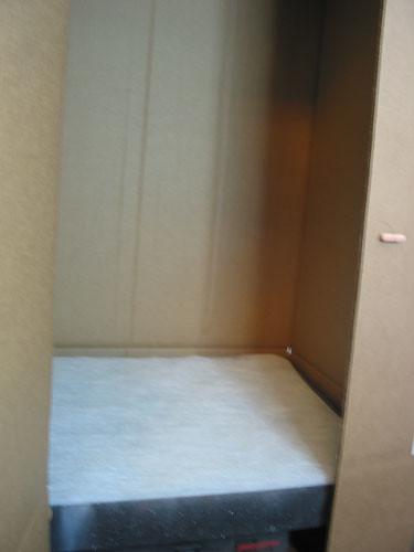 hypno booth interior