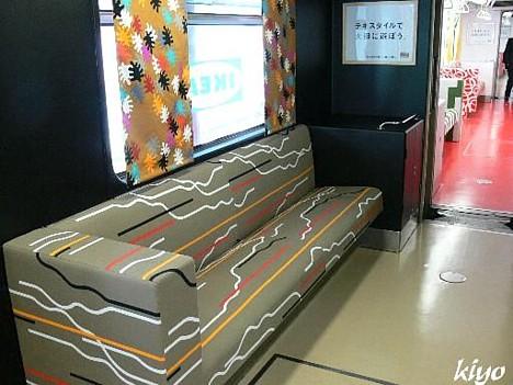 Ikea dans le métro