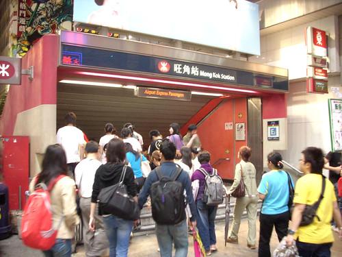 HONG KONG 6452