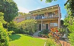 1 Durigan Place, Banora Point NSW