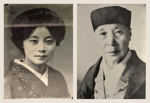 The Geisha Tsumaikichi, nun Oishi Junkyo