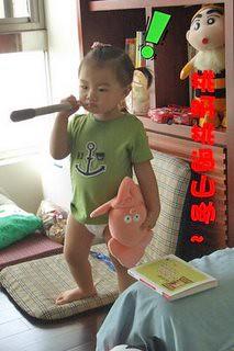 yuxin2-772087
