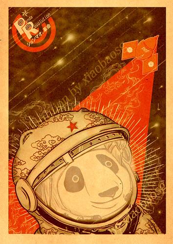 Panda Revolution II