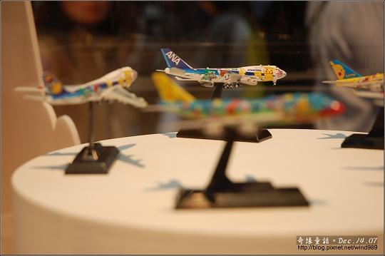 DSC_3021飛機模型(日空航空)