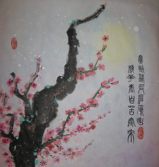 Plum Blossom in Moon and Snow (boydsshufa) Tags: watercolor originalart xuan sumi shodo chinesecalligraphy shufa sumie chinesebrushpainting sealscript zhuanshu