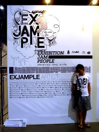 Exjample