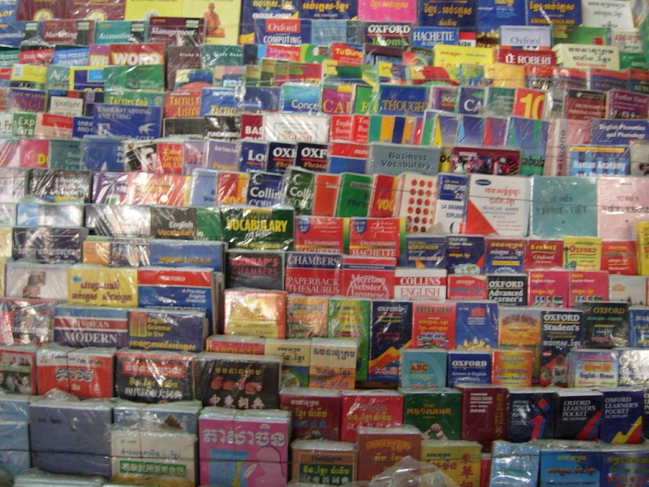 金邊俄羅斯市場的書攤