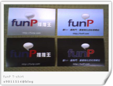 開箱文funP T-shirt-貼紙