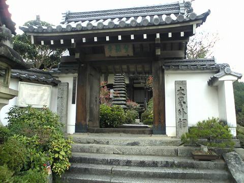 聖林寺-山門