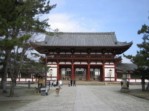 東大寺(大仏殿)-中門