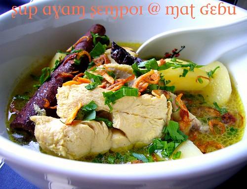 Sup Ayam Sempoi