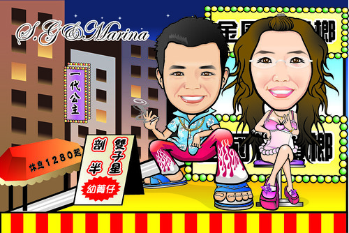 Q Digital Caricature Taiwan Theme Drawing