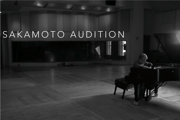 audition_pic