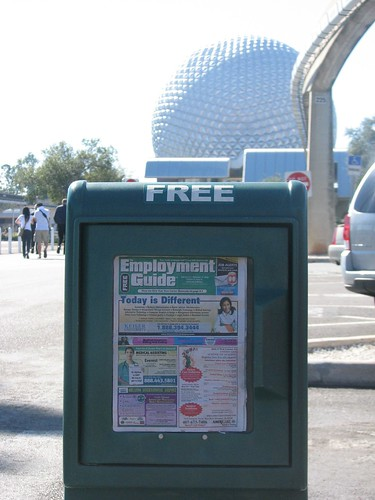 Employment Guide Green Box at Orlando Epcot Center