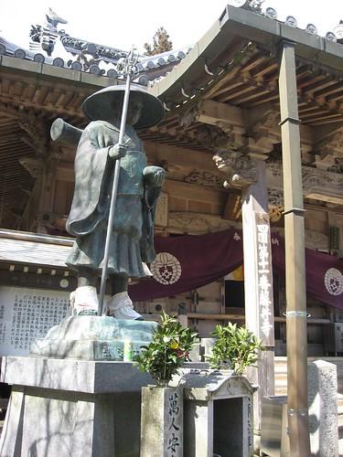 11 藤井寺 Fujiidera Temple,Ohenro