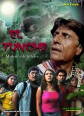 El tunche, misterios de la selva