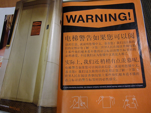 Chinese Warning
