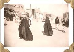 Kuwaitis women; about 1950. (David C. Foster) Tags: basket hijab kuwait niqab 1950 kuwaitcity kuwaiti kuwaitis الكويت