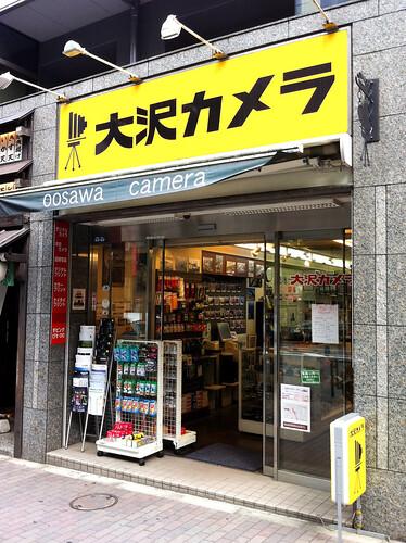 Ozawa camera