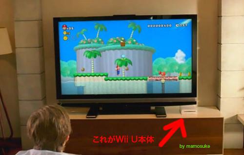 Wii_U_console