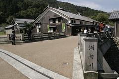 Kumakawa syuku 熊川宿