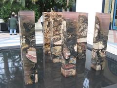 Helene Soubeyran installation