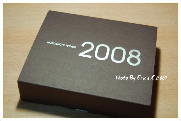 2008手帳