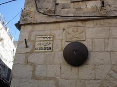 Jerusalem, Israel (The fifth station)