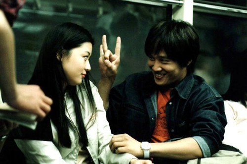 Think, My sassy girl japan message
