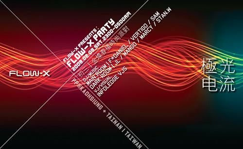 20080209_FlowX_Flyer1