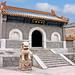 China-6395 - Zhen Wu Temple