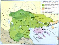 ΜΑΚΕΔΟΝΙΑ 358 - 355 Π.Χ.