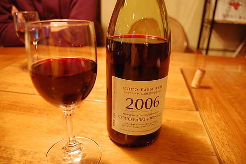 赤ワイン │ 飲み物 │ 無料写真素材