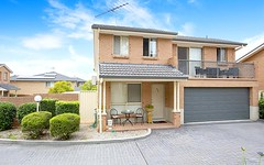 1/20-22 Kensington Close, Cecil Hills NSW