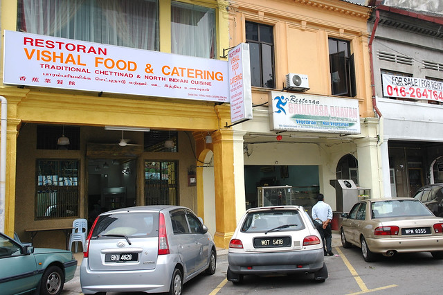 Vishal Food & Catering, Brickfields, KL
