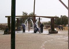arabian women taking showers (Todesfee) Tags: israel desert middleeast resort arabian spa deadsea eingedi arabianwomen