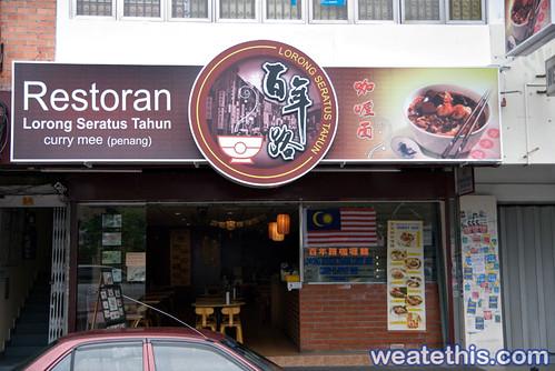 Restoran Lorong Seratus Tahun Curry Mee