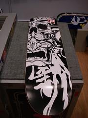 ATHLETE Director Dave's Pics - Plan B Samurai Board (ATHLETE Director Dave) Tags: new york city nyc b paul manhattan board plan deck skateboard samurai rodriguez