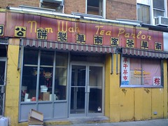 The Old Tea Room (oinonio) Tags: old dimsum tearoom oldnewyork frankensteinguessed guesswherenewyork gwnyc nomwahteaparlor