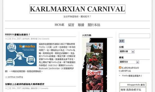 KarlMarxian Carnival