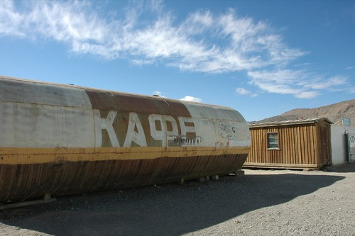 Pamir Mountains, Tajikistan - The Hippest Cafe Award