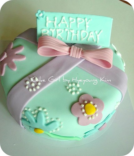 Birthday and Party Cakes: Birthday Cake Decorating Ideas 2010